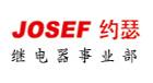 上海约瑟继电器厂