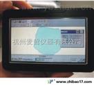 扫描显示方式GPS面积测量仪