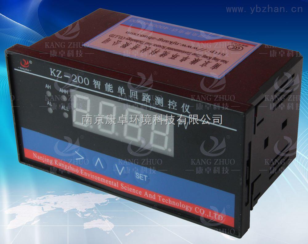 南京康卓环境科技KZ-200智能单回路测控仪