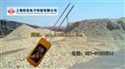 HK-90木屑水分儀,木皮水分測量儀,木刨花水分儀