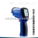 測溫槍 非接觸紅外線測溫儀 紅外線測溫儀