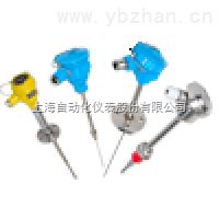 上海自动化仪表三厂WRNK-481A铠装热电偶