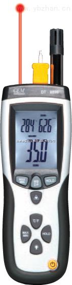 DT-8896-三合一溫濕度測量儀DT-8896 ,三合一溫濕度測量儀操作說明,溫濕計測量儀質保期