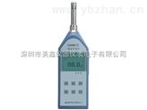 HS5661B 高分貝精密聲級計  噪音計