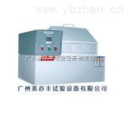蒸气老化试验箱(蒸气蒸煮试验箱)