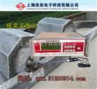HYD-III纸浆水分测定仪