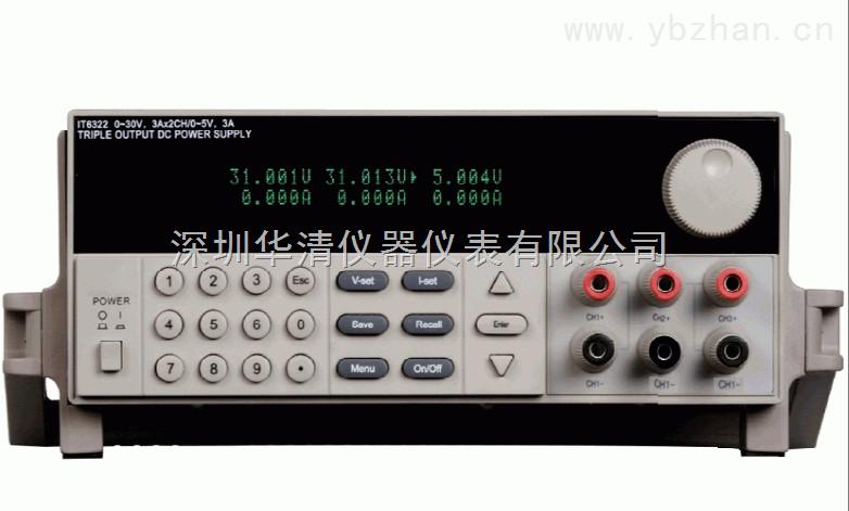 IT6322   IT6322线性电源