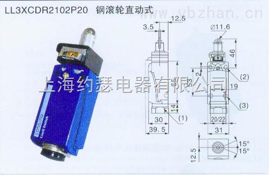 LL3XCDR2102P20,-LL3XCDR2102P20 钢滚轮直动式行程开关