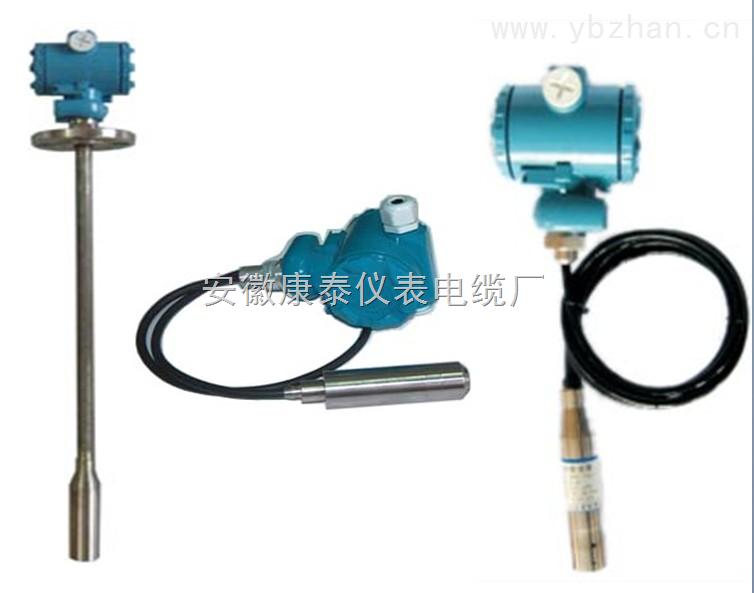 YH2088投入式液位變送器