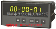 DS定时器