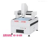 苏州二次元影像测量仪厂家 首选天勤仪器 专业生产全自动二次元