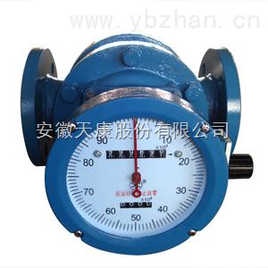 LC系列椭圆齿轮流量計