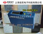 WGG-60可充電式光澤度儀,陶瓷光澤度儀