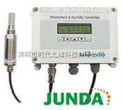 LY60SP露点仪LY60SP露点仪,LY60SP露点变送器