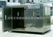 光電高低溫檢測箱技術參數