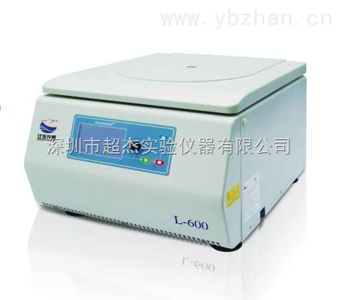供应深圳实验室电动离心机L-600\台式电动离心机价格