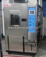 XL-225宁波日晒气候试验箱设计