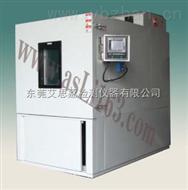 XL-225宝山日晒气候试验箱二十五年品质