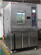 TS-408重庆高低温交变湿热试验箱厂家