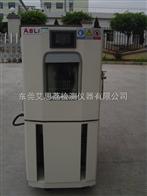 TH-4408高低温交变湿热试验箱厂家直销