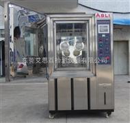 TH-150深圳手机滑盖试验机,四工位手机滑盖试验机
