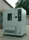 TH-150重庆成都换气式老化试验箱/蒸气老化试验箱