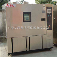 TH-800上海水冷式氙燈老化試驗箱