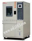 可程式换气式老化技术 换气式老化标准技术厂家