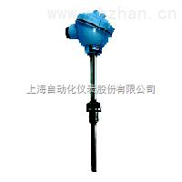 上海自动化仪表三厂WRN2-520装配式热电偶
