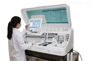 罗氏e411电化学发光分析仪