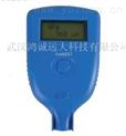 特價優惠便攜式涂層測厚儀,一體式涂層測厚儀價格