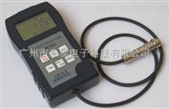 铁上锌层检测仪(DR360)