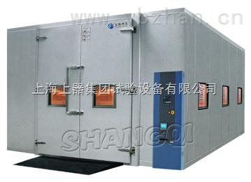 武汉高低温试验房生产厂家