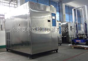 上海温度高度试验箱技术