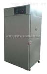 云南温度高度试验箱采用德国技术