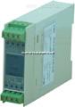 LSGL-214D LSGL-215D 通用型智能配电器