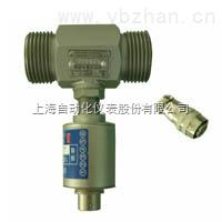 上海自动化仪表九厂LWGY-150A涡轮流量传感器