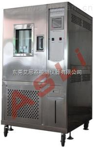 新疆温度高度试验箱厂家直销