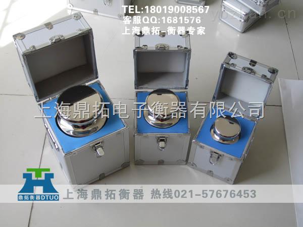 F2等套装不锈钢砝码(500g钢质砝码价格)
