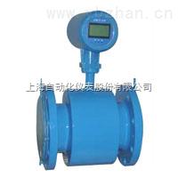 上海自动化仪表九厂LDCK-125电磁流量计