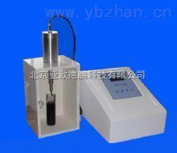 DP-SY-100-超声波细胞破碎仪/超声波处理仪/超声波提取仪