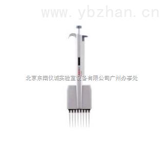 上海大龙:TopPette手动 8 道可调式移液器5-50μl
