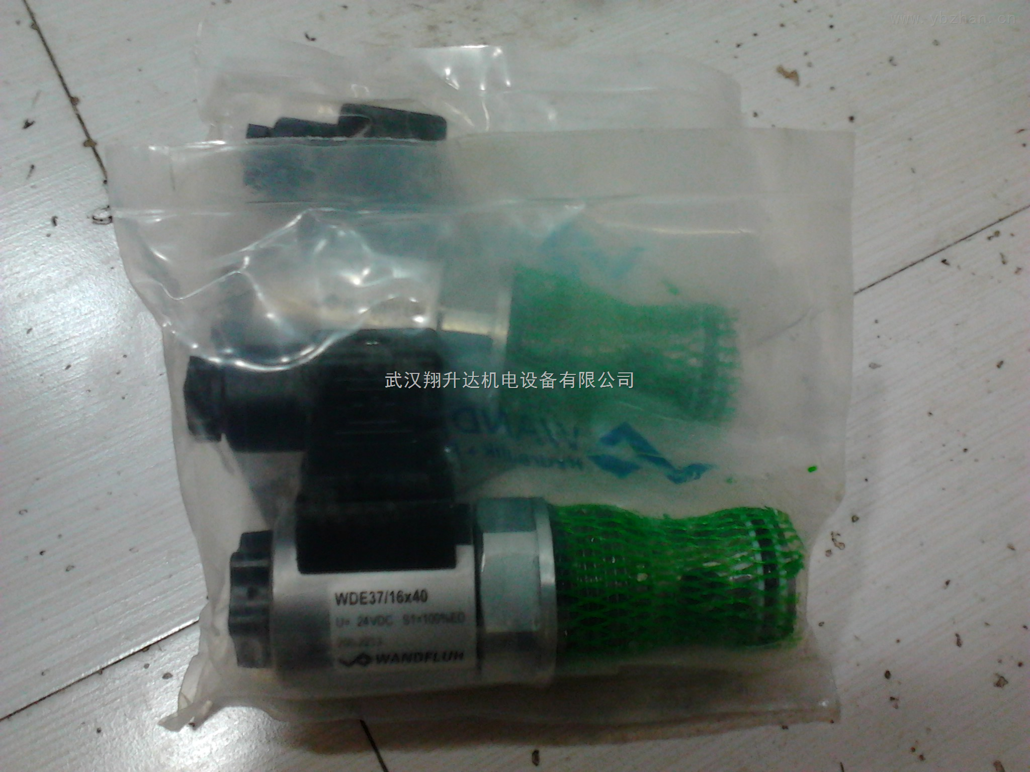 SDSPM22-BA-G24/KD35万福乐插装球阀
