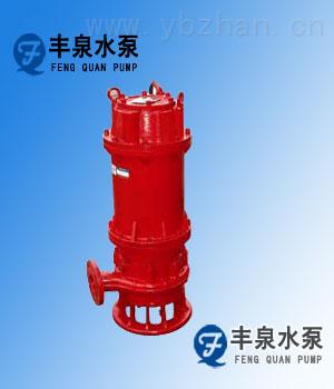 XBDHYQ恒压潜水消防泵