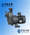 ZBF自吸式塑料磁力泵