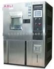 江西高低温冲击试验仪器技术 信赖可靠高低温冲击销售