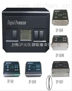 DP-360M-傾角測量儀DP-360M