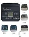 倾角测量仪DP-360M