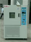 ES-30常熟防爆型恒温恒湿试验箱