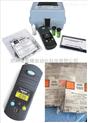 哈希PCII 型單參數水質分析儀-二氧化氯-余氯便攜式測定儀含試劑